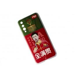 DHS Huawei P20 Pro Case Ma Long