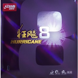 DHS Hurricane 8 Mid-Hard