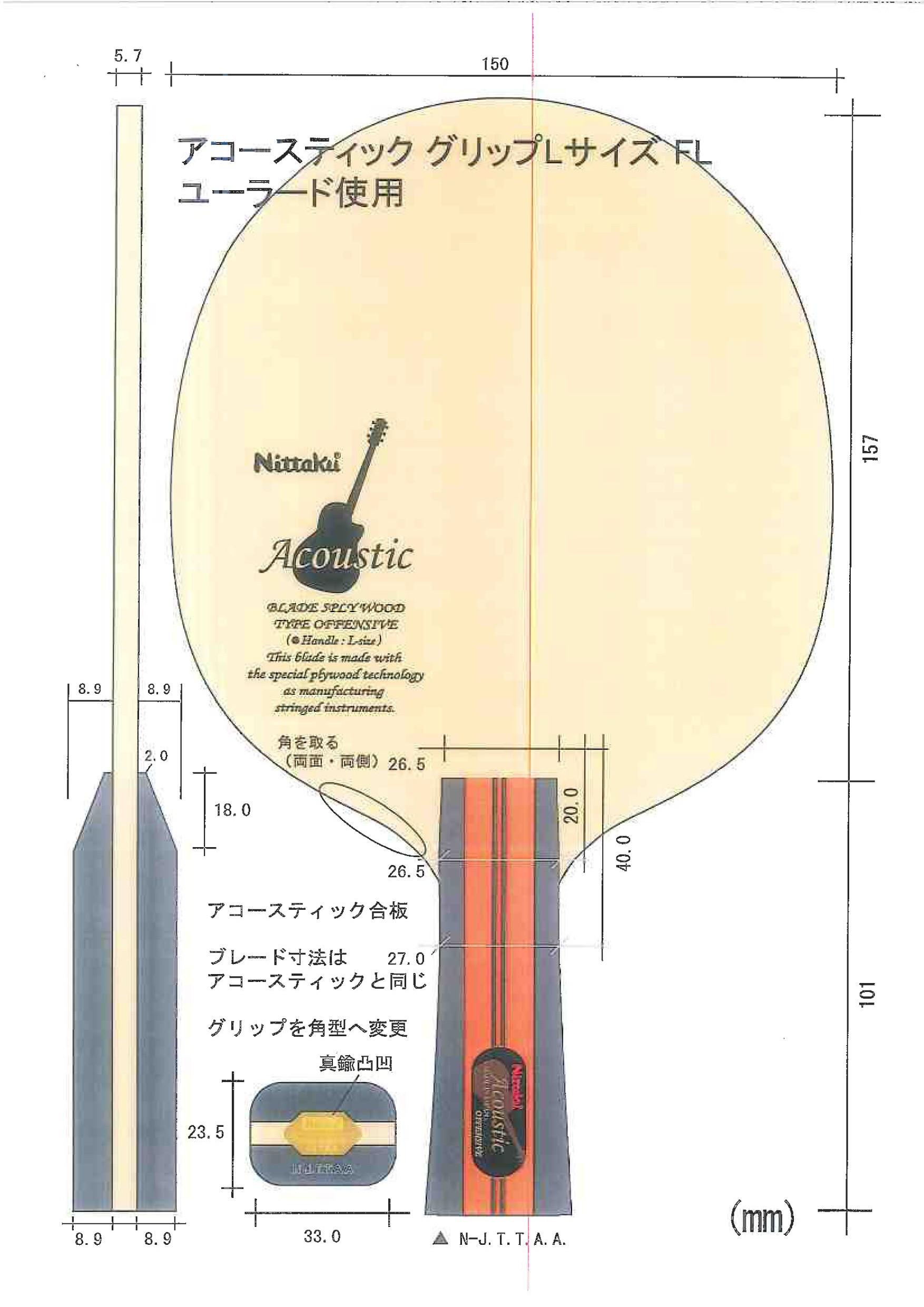 Nittaku Acoustic Carbon Lg Large Handle Tabletennis11