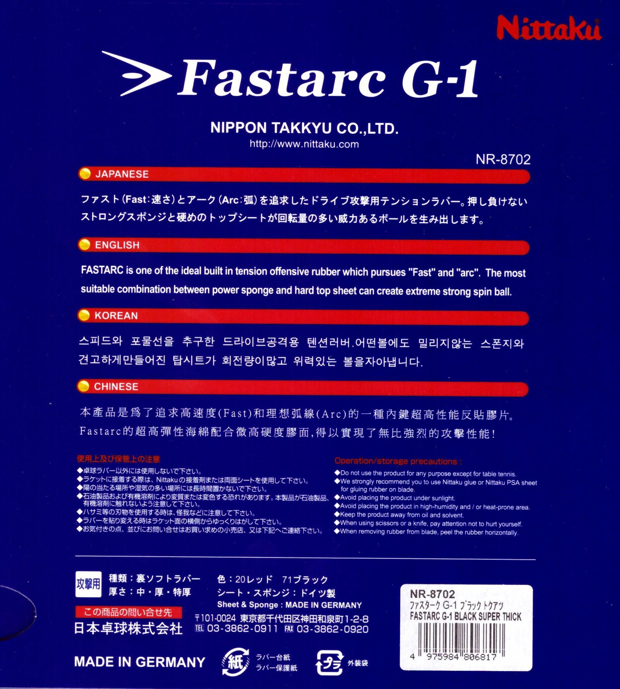 Nittaku Fastarc G-1 Black 2.0mm max