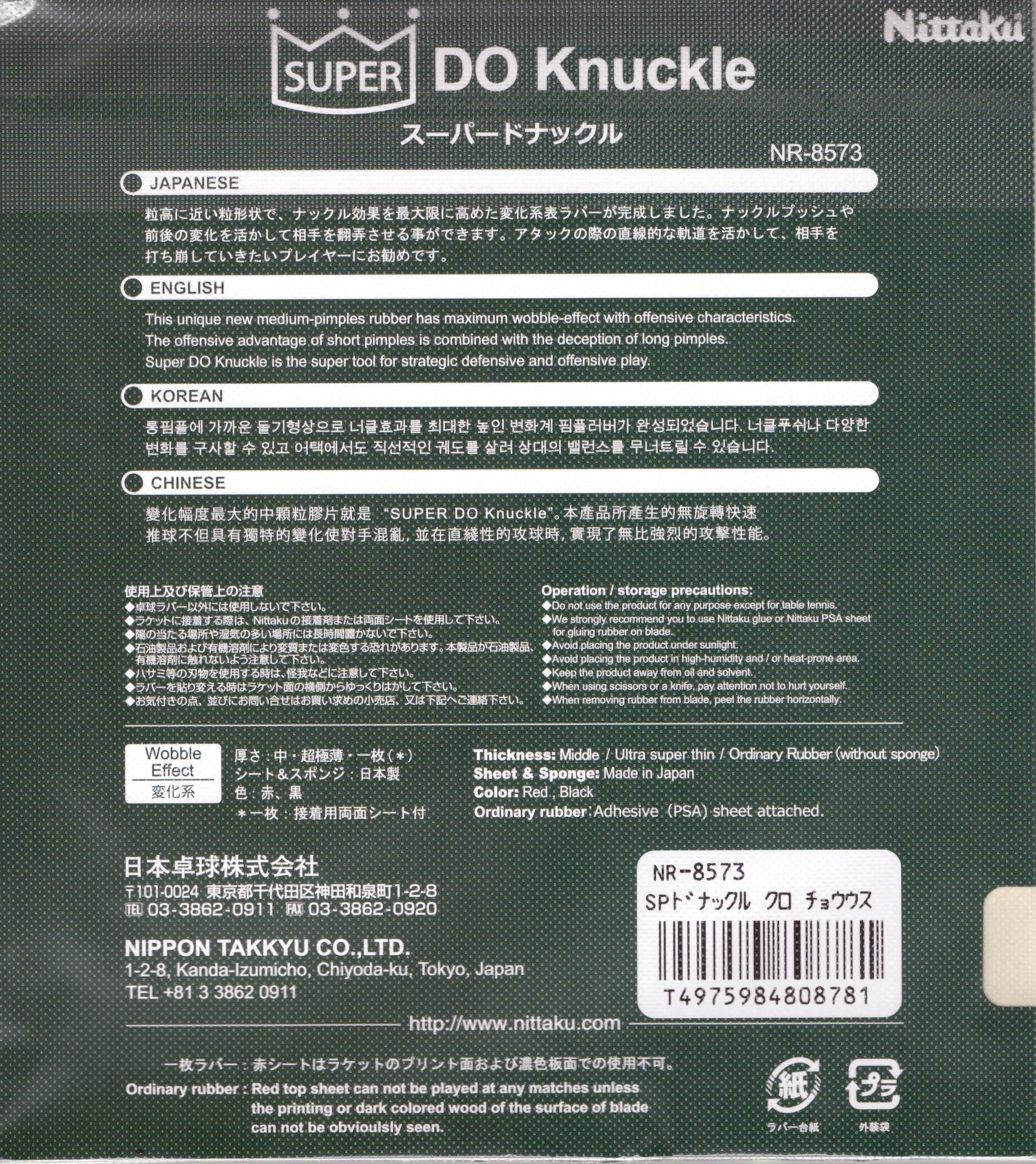 Nittaku Super Do Knuckle Tabletennis11 Com Tt11