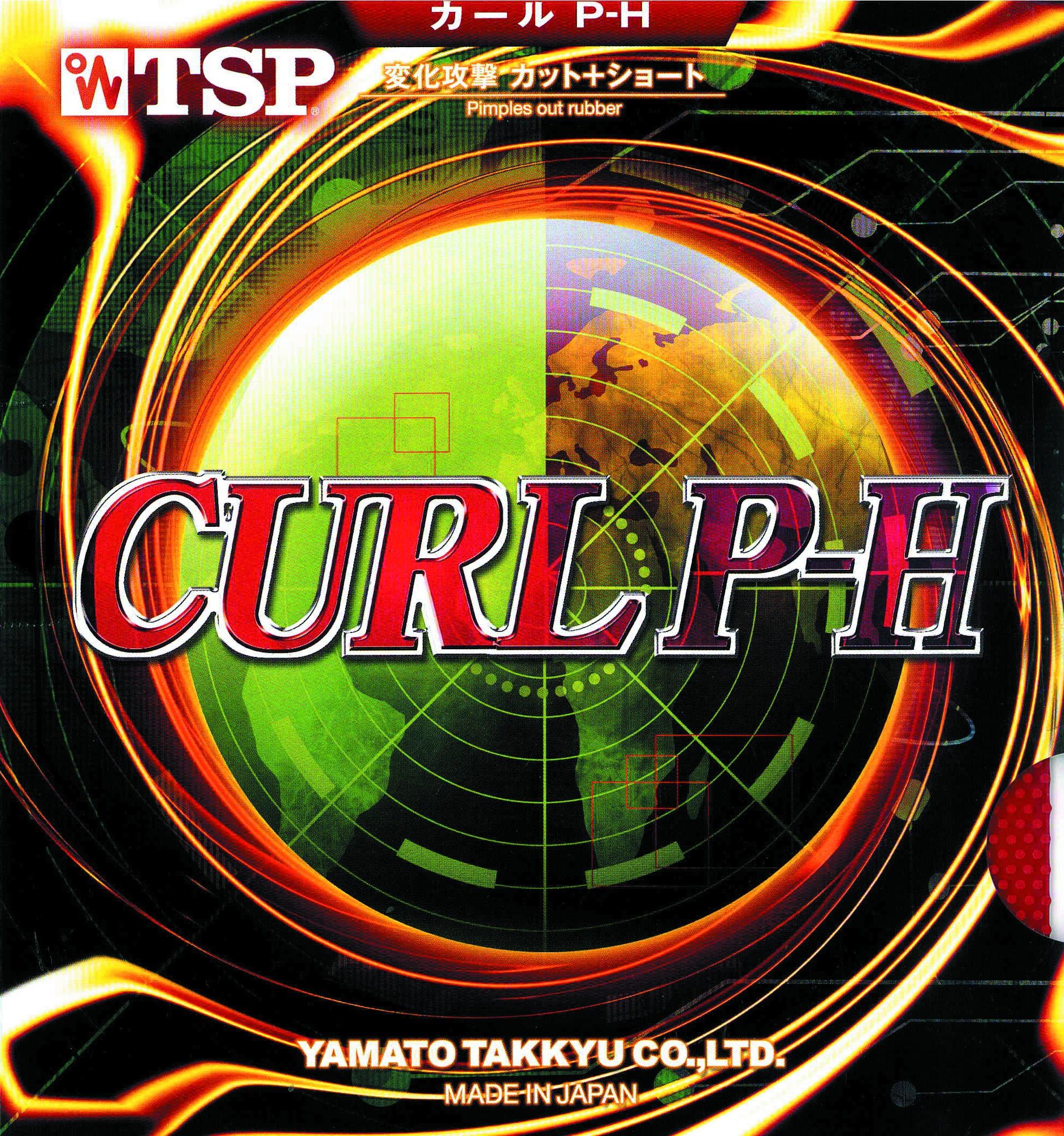 Tsp Curl P H Tabletennis11 Com Tt11