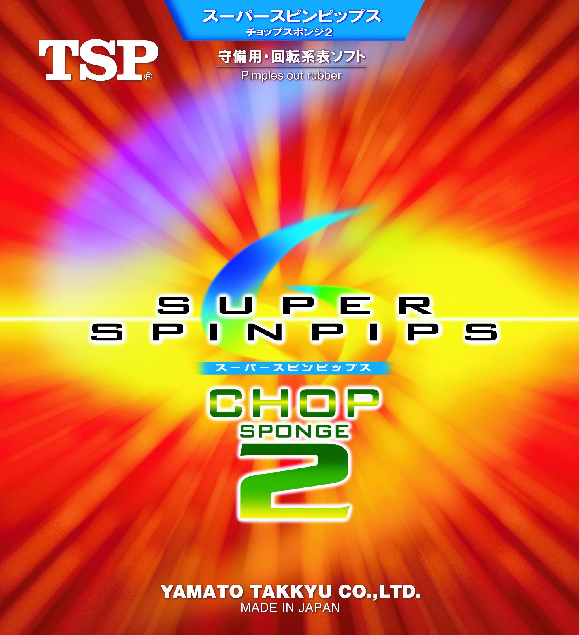 Tsp Super Spinpips Chop Ii Tabletennis11 Com Tt11