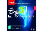 View Table Tennis Rubbers DHS Cloud & Fog 3 OX