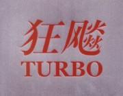 Nittaku Hurricane Pro 3 Turbo Orange Review - A Faster and More Responsive Hurricane 3