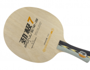DHS Power G7 Review - A Moderately Fast 7-Ply Do-It-All Blade