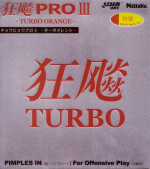 Nittaku Hurricane Pro 3 Turbo Orange package